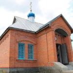 беково казанский